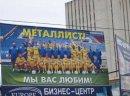 Вояж манчестерского джентльмена по украинским городам – часть 5