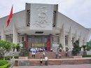 Некитайский город с китайским влиянием