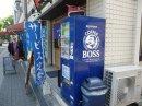 Обескураженные японскими традициями, но полные впечатлений – часть 1