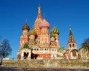 Исторически наиболее значимое место России