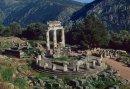 Родина Пифийских игр