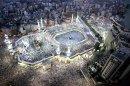Центр исламского мироздания