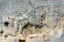 Каменный символ народа