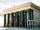 В Кремль с котлетой за пазухой – часть 2