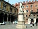 Город Ромео и Джульетты