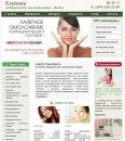 Устранение морщин в клинике «Аида» (на правах рекламы)